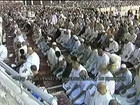 Makkah Taraweeh 2011 [Full] - Ramadhan 1432 Night 9 ~...