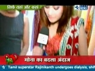 Ram Milayi Jodi 19th May 2011 Mona Ka Photoshoot