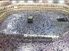Makkah Taraweeh 2011 [Full] - Ramadhan 1432 Night 5 ~...