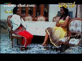 Eritrean movie - Hiwet - Part 2 - eritreachat.blip.tv - eritrea-chat.com | PopScreen