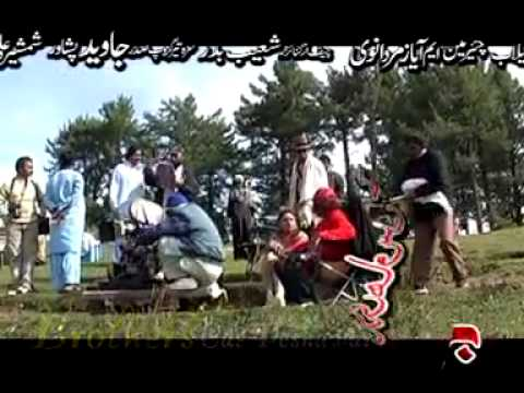 Pashto New Songs 2013