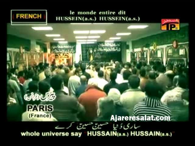 07.Saari Duniya Hussain A.S kare - Farhan Ali Waris 2011 | PopScreen