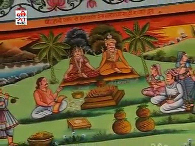 Dev Narayan ji Shree Dev Narayan ji ra