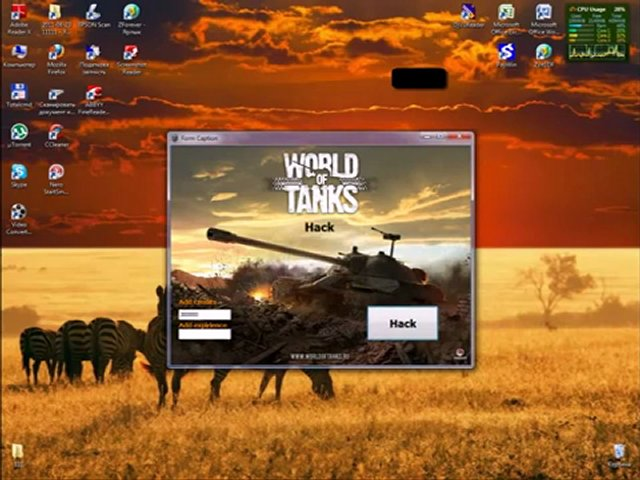 World of tanks cheats.