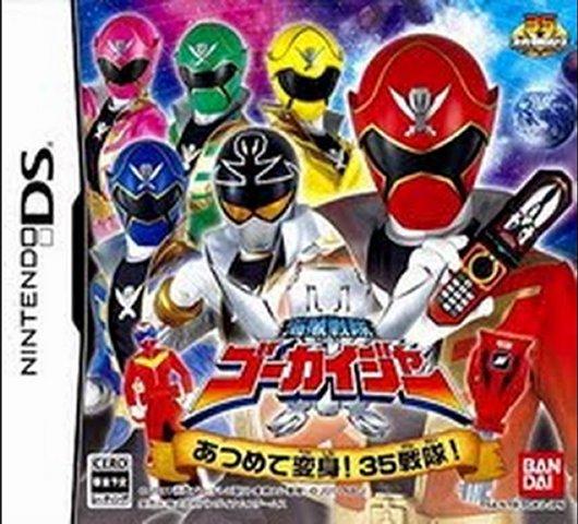 Kaizoku Sentai Gokaiger Atsumete Henshin! 35 Sentai (J) DS ROM Game Download | PopScreen