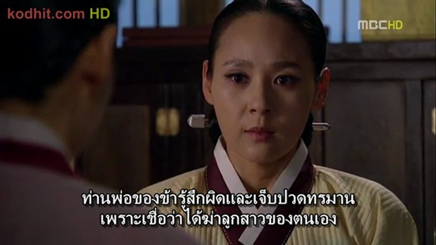 www.Kodhit.com - the moon that embraces the sun thai sub 16.1 | PopScreen