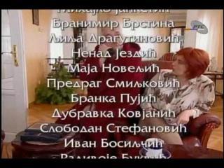 Stizu Dolari - Epizoda 39 | PopScreen