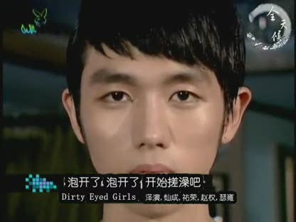 NjQ3MzY1OTE0 o the gayest chinese video in the history of gay chinese  Be the first to post a comment on this video.