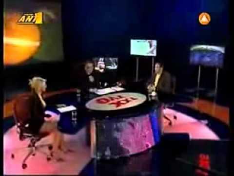 SEXY Nastazia Mitropoulou | PopScreen